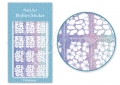 Körömdíszítés sablon – köröm stencil JV220D Diamond